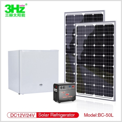 3Hz-BC118L Solar DC Refrigerator