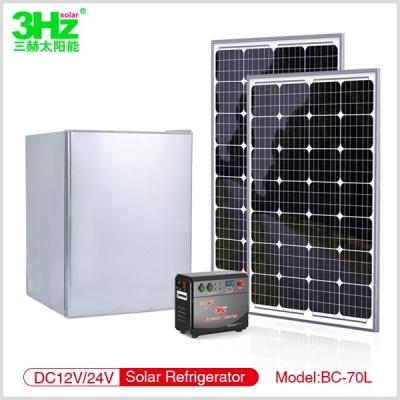 3Hz-BC70L 太阳能冰箱