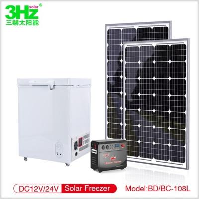 3Hz-BD/BC108L太阳能冰柜